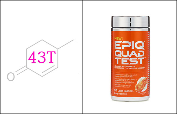 Epiq Quad Test testosterone booster review